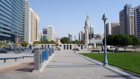 emiratos-arabes1.jpg