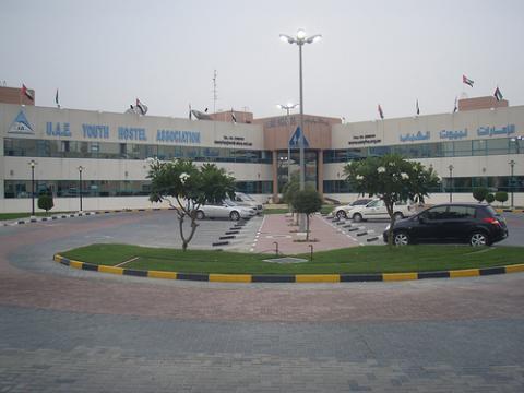 emiratos-arabes-foto.jpg