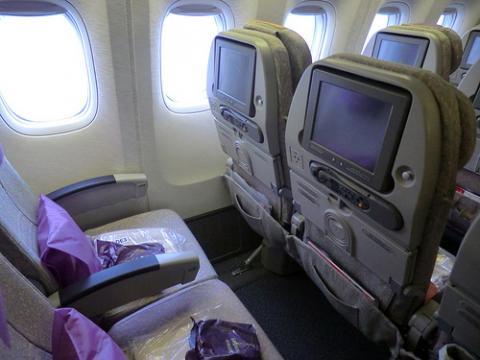 emirates-vuelo.jpg