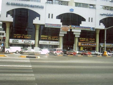 abu-dhabi-compras.jpg